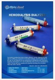 血液透析器